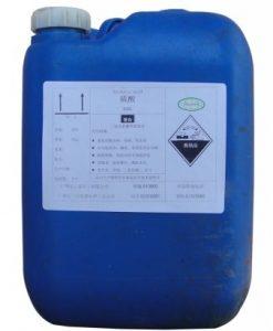 Axit sunfuric đậm đặc (H2SO4) 98%